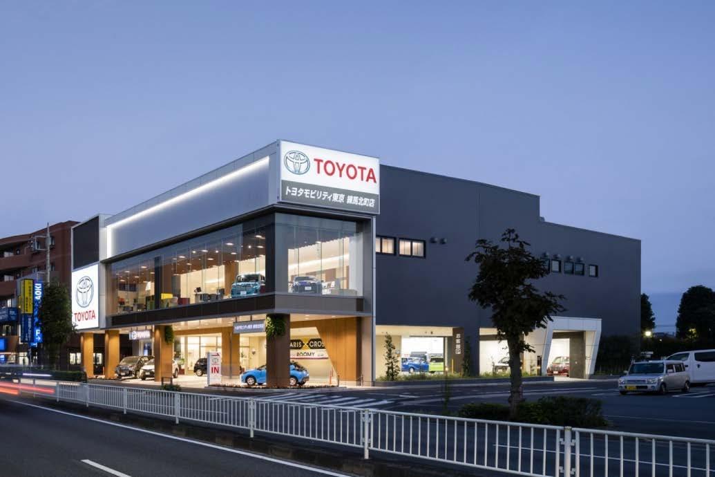 トヨタもビリティ東京株式会社